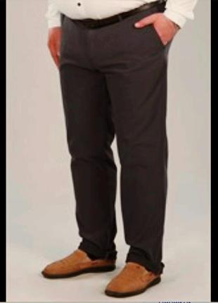 Батал мужские брюки серые костюмные