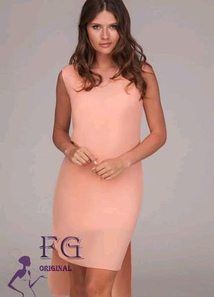 Платье - шлейф