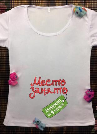 Женские футболки с принтом для беременных