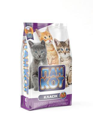 Пан Кот Классик Сухой Корм для котят 10 кг