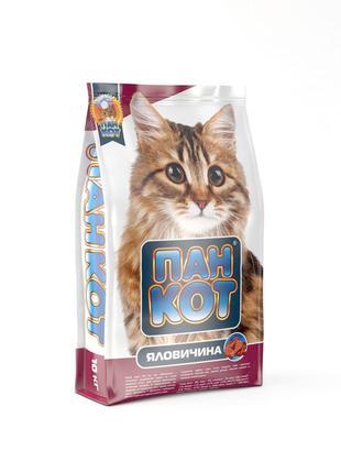 Пан Кот Говядина Сухой Корм для котов 10 кг