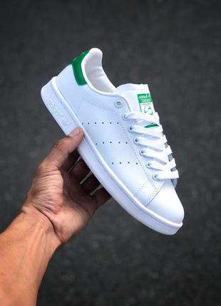 👟 кроссовки adidas stan smith👟