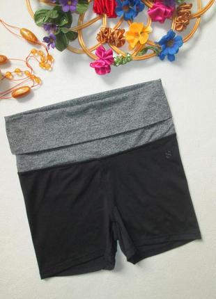 Классные спортивные короткие шорты с контрастным поясом-отворо...