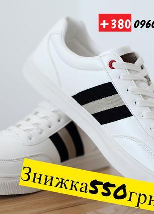 Кеди/Кроссовки /Nike/Adidas/Reebok/Puma/Кеды