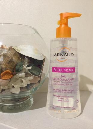 Arnaud rituel visage cleansing water средство для снятия макияжа
