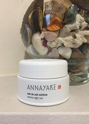 Annayake extreme night care экстремальный ночной крем против с...