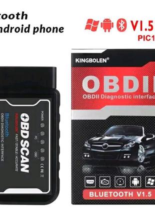 Лучший сканер OBD SCAN ELM327 V1.5 OBD2. Bluetooth.
