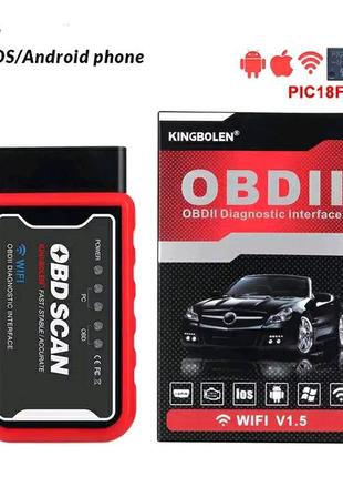 Лучший сканер OBD SCAN ELM327 V1.5 OBD2. WIFI