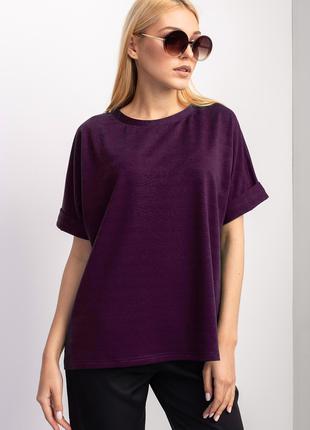 Свободная трикотажная футболка фиолетового цвета