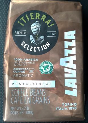 Кофе Lavazza Tierra Selection 1 кг в зёрнах 100% арабика