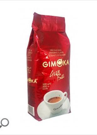 Кофе в зернах Gimoka Gran Bar 1кг 20% арабика, 80% робуста Обжарк