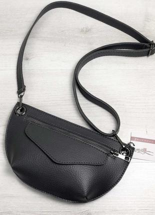 Женская сумка, сумка на пояс- клатч
