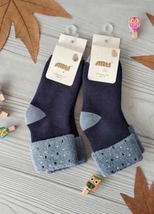 Махровые носки, турция. отличное качество, супер цена!