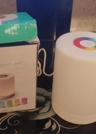 Светильник ночник RGB сенсорный  фонарь Новый