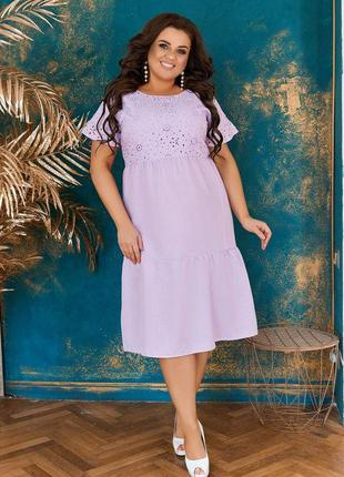 Модное платье миди цвета лаванды