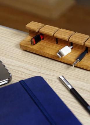 Органайзер для кабеля USB
