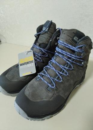 Ботинки jack wolfskin altiplano