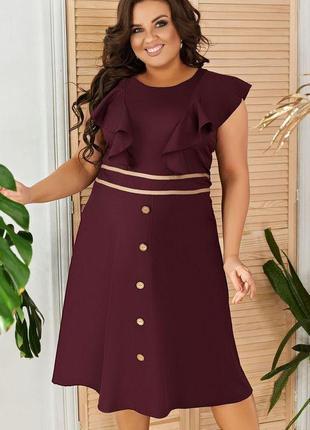 Модное платье цвета марсала ткань софт