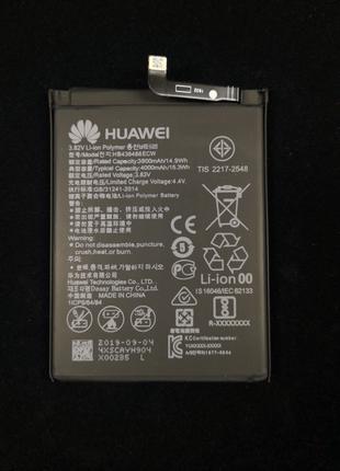 Аккумулятор HB436486ECW для Huawei P20 Pro, Mate 10, Mate 10 Pro