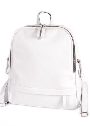 Женский повседневный городской рюкзак из натуральной кожи белый