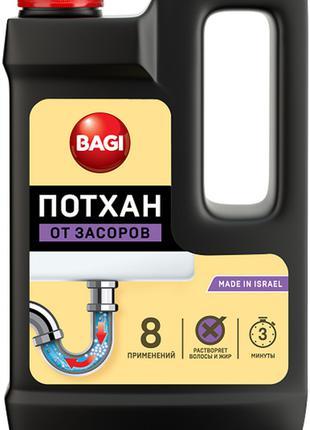 Чистящее средство Bagi Потхан для чистки канализации 600 г