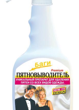 Пятновыводитель Bagi для всех типов тканей 500 мл