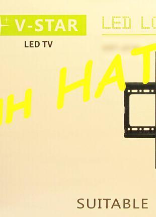 ТВ кронштейн стеновой не поворотный