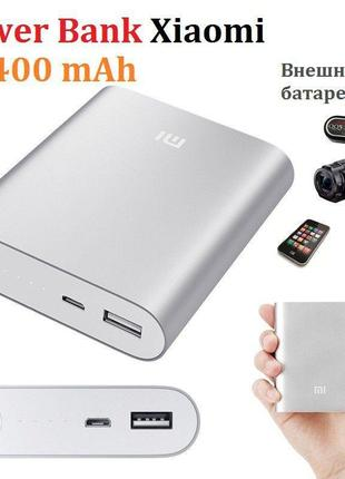 Power Bank Xiaomi 10400