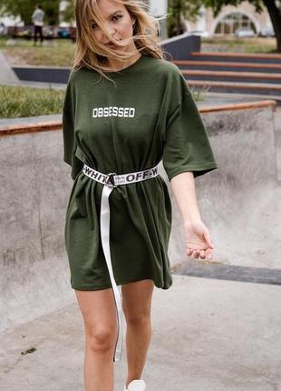 Модное платье цвета хаки onesize