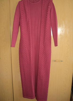 Платье женское с накидкой размер 48