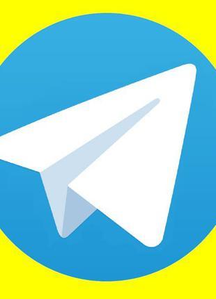 Навчання та консультування по створенню каналів в телеграм