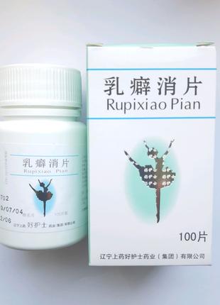 Руписяо Пиан китайские таблетки от мастопатии