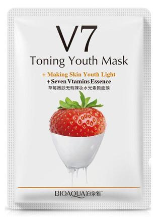 Витаминная тканевая маска с экстрактом клубники v7, 30 гр.