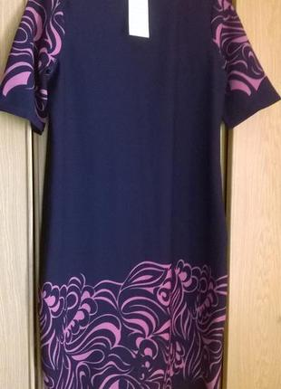 Шикарное платье размер 50