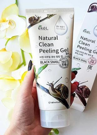 Корейский пилинг-скатка ekel natural clean peeling gel,180 мл....