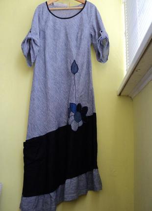 Чудесное летнее платье размер 52