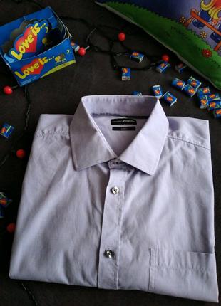 🤴чоловіча сорочка з довгим рукавом🤩