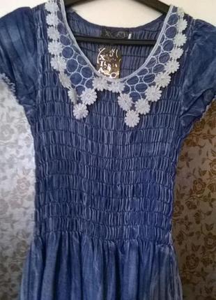 Платье размер 50-54