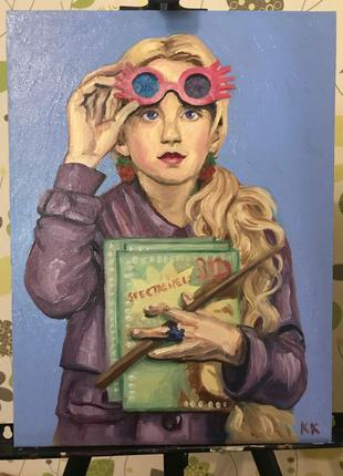 Картина Полумны Лавгуд