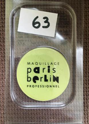 Тени для век цвета лайм,матовые тенюшки франция paris berlin