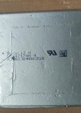 Аккумулятор Sony us347174h