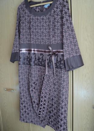 Восхитительное платье размер 50