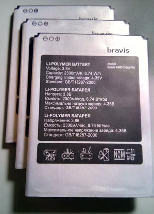 Батарея аккумулятор для телефонов Bravis X500/A504