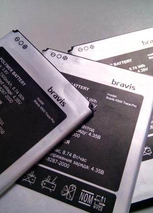 Аккумулятор батарея для телефонов Bravis X500/A504