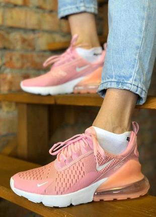 Стильные женские кроссовки nike air max 270 розовые