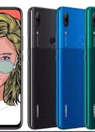 """Samsung SM-A015F Galaxy A01 DS5,7"""" 2/16Gb, 8 ядер, двойная камер"""