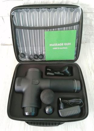 Портативный ручной массажер для тела Fascial Gun 2 Мышечный
