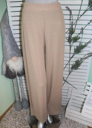 Бежевые широкие брюки штаны zara