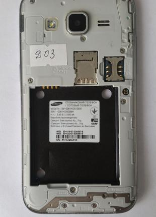 Samsung G361h РАЗБОРКА