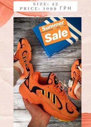Распродажа! мужские крутячие кроссовки  yung.